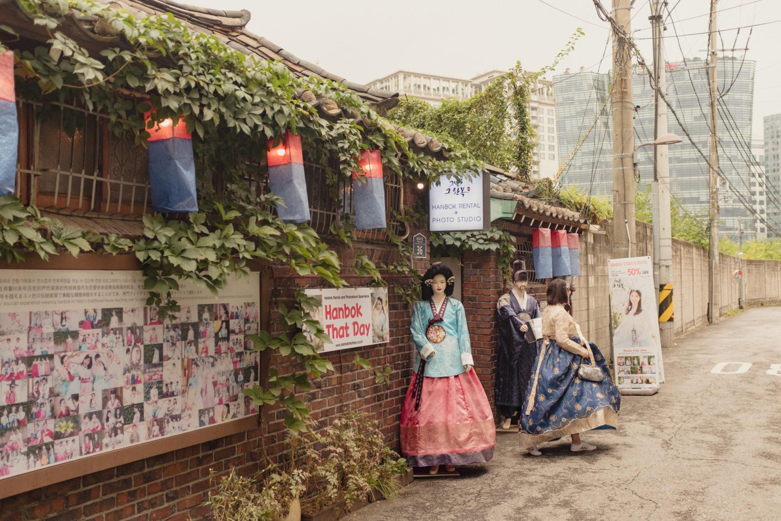 Hanbok That Day Rental and Photo Studio